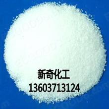 阴离子-阳离子-非离子PAM聚丙烯酰胺絮凝剂