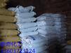 聚丙烯酰胺用量——新奇化工