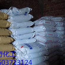 供应贵港水溶性有机高分子聚合物批发价格