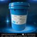 溶劑型黑色金屬長效干性薄油膜噴涂防銹油劑LE