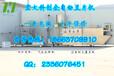 宏大科創DP-100B北京豆腐皮生產機器豆腐皮機械設備全自動豆腐皮機價格
