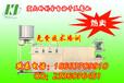 宏大科創DP-100B吉林自動干豆腐機廠家全自動干豆腐機價格做干豆腐的設備