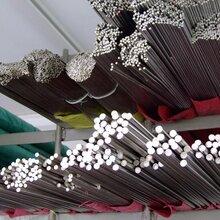 东莞S136模具钢材耐腐蚀光圆棒退火预硬钢板