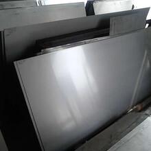 廣州410不銹鋼板材1Cr13不銹鐵片薄板料可一刀切圖片