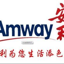 成都新津县安利产品哪里买到?安利专卖地址图片