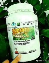 南海区桂城安利店铺地址南海安利纽崔莱产品图片