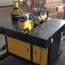 四合一母线加工机DHY-401多功能液压母线加工机