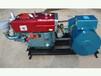 发电机发电机组柴油发电机汽油发电机