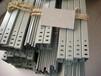 电缆桥架梯架式大跨距双边电缆桥架重型电缆桥架