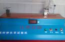 东莞厂家现货供应铜丝线材伸长率试验机维修