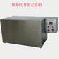 广东塑料UV紫外线老化试验箱,橡胶加速老化试验箱