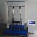 ISO7176輪椅車強度試驗機手動輪椅車扶手強度測試機