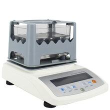 固体密度测试仪塑胶金属陶瓷宝石密度检测仪器