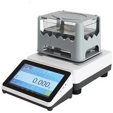 觸摸屏合金密度計高端貴金屬密度計顆粒密度儀圖片