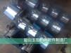 磁性分離器生產廠家