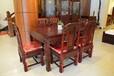 雅典红木-祥和餐桌