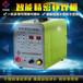 华生小型冷焊机ADS02仿激光冷焊机不锈钢智能精密补焊机