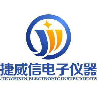 深圳市寶安區西鄉捷威信電子儀器經營部
