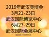 2019年福建厦门美博会怎么报名参展