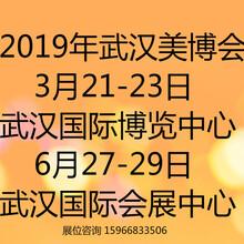 2019年福建厦门美博会怎么报名参展图片