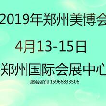青岛美博会展商风采信息2019年青岛美博会图片