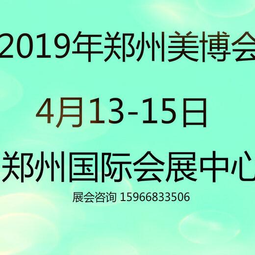 郑州美博会_meitu_5_meitu_6