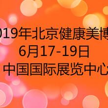 2019年中国美容系列展展示范围美博会展览时间表图片