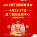 2019年武汉美博会丨华中(武汉)国际美妆养生微电商博览会丨华中长沙美博会