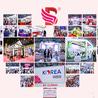 2020年青岛美博会