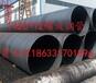 洛阳大口径螺旋钢管生产厂家