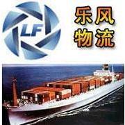 曼谷海运,广州到曼谷海运价格,曼谷海运拼箱