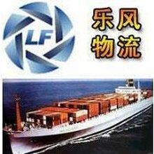 广州到悉尼海运、私人物品、移民家具、澳洲海运、澳大利亚海运