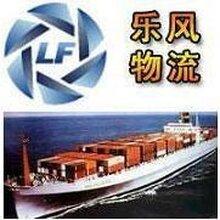奥克兰物流公司,奥克兰运输公司,广州到奥克兰海运
