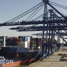 加拿大物流公司移民货物到加拿大广州到加拿大个人物品海运