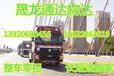 天津到泰安物流专线//货运运输//大型货物运输