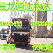 天津到上海物流专线