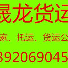 天津到唐山物流直达欢迎您图片