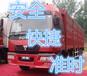 天津至广州搬家公司行李家电家具桌椅托运
