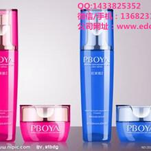 日本化妆品进口清关流程大全