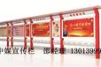 新疆社区广告灯箱产品供应新疆宣传栏设计方案宣传栏报价方案