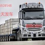 天津到肇庆市大件运输图片