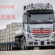 天津到兰州物流专线货物运输