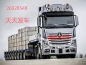 天津到上海市物流专线