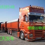 天津到上海物流专线货物运输