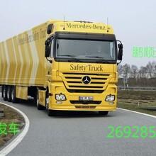 天津到烟台物流专线--金牌货运