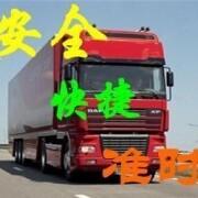 天津到上海物流专线大件运输搬家公司