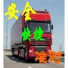 天津到城固物流专线欢迎来电图片