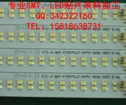 深圳光明1.2米5730硬灯条SMT贴片加工,公明LED模组贴片厂图片