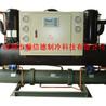 瀚信德开放式冷水机HXD-03WT冷冻机