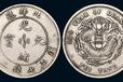 哪里的古钱币买卖交易市场好